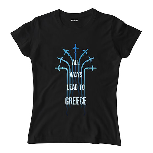 All Ways Lead To Greece