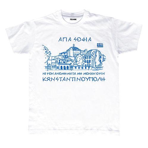 Hagia Sofia Unisex Tee