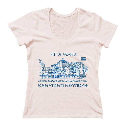 Hagia Sofia Ladies Tee