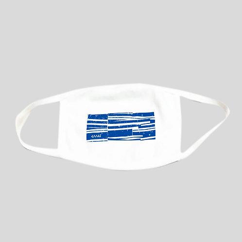 Blue Hellas