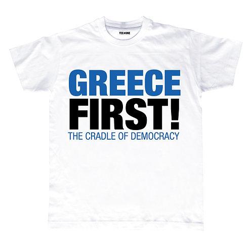 Greece First!