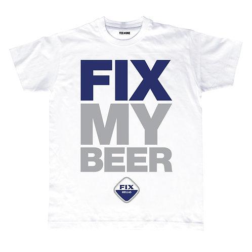 Fix My Beer Unisex Tee