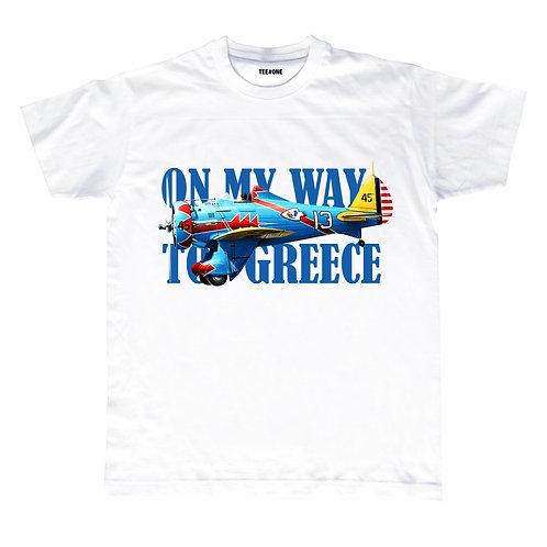 On My Way to Greece
