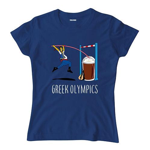 Greek Olympics Coffee Jumper