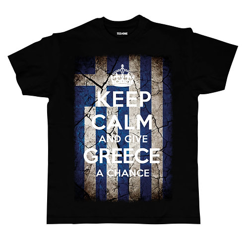 Keep Calm And Give Greece A Chance