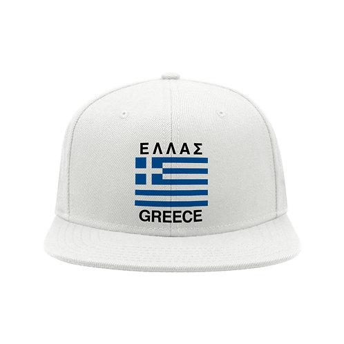 Greek Flag (White)