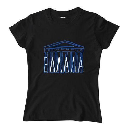 Parthenon Ellada