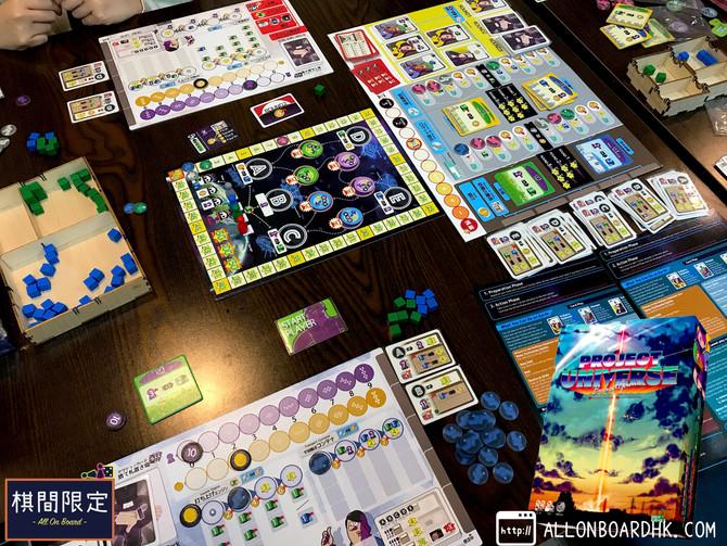 [桌遊介紹] 做個太空速遞員!日本版On Mars - Project Universe