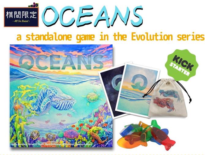 Evolution: Oceans Kickstarter Preorder 登場