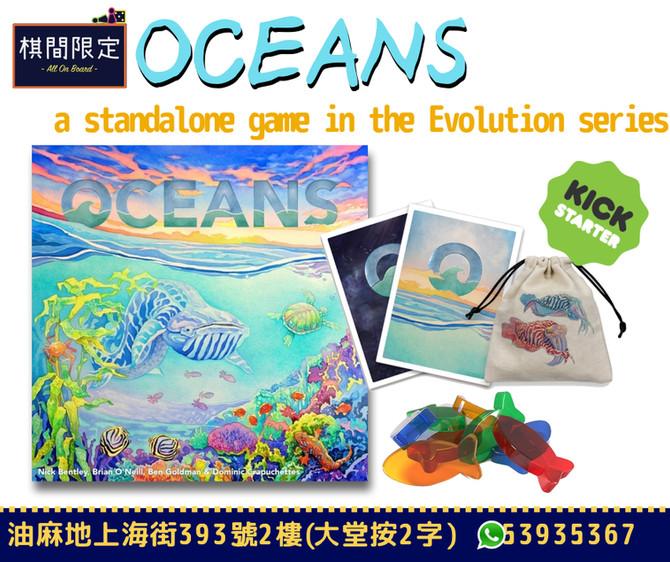 Evolution: Oceans Kickstarter Pre-Order 登場