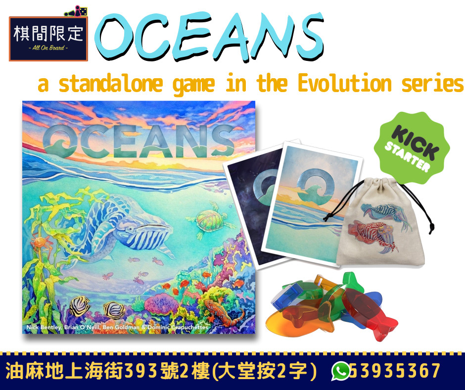 oceans a standalone game in the evolution series