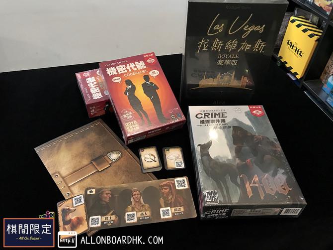 [桌遊到貨] 推理事件簿: 騎士教條1400中文版桌上遊戲到貨!