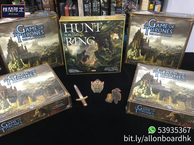 A Game of Throne: The Board Game 與 Hunt For the Ring 桌遊現貨於香港棋間限定桌上遊戲專門店有售
