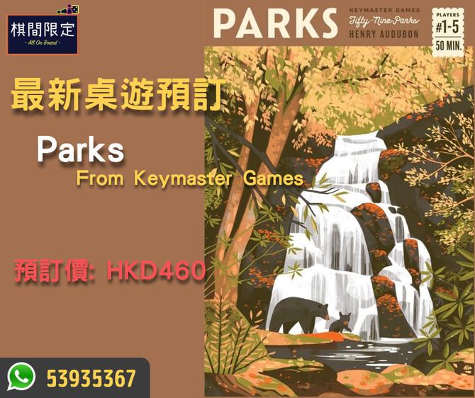 [緊急預訂] Parks from Keymaster Games Pre-order