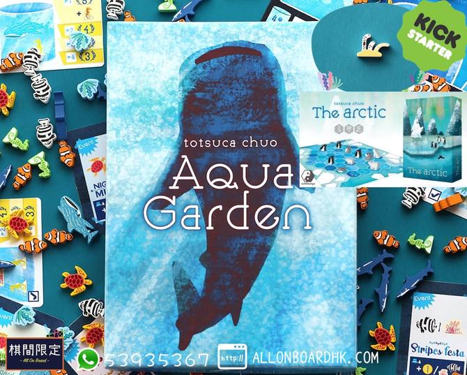 [KS Boardgame Preorder] Aqua Garden Pre Order Open Now!