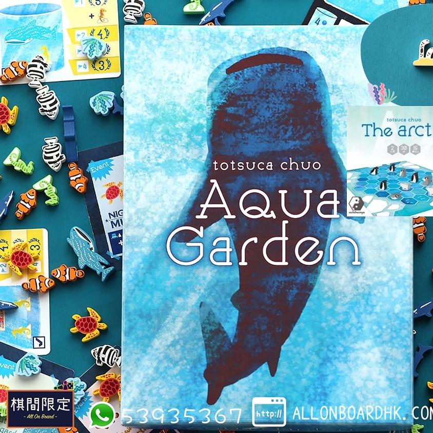 Aqua Garden - An aquarium Boardgame for 4 players