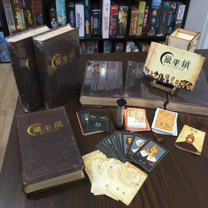 獵巫鎮 Salam 1692 桌遊現貨登陸香港棋間限定桌上遊戲專門店
