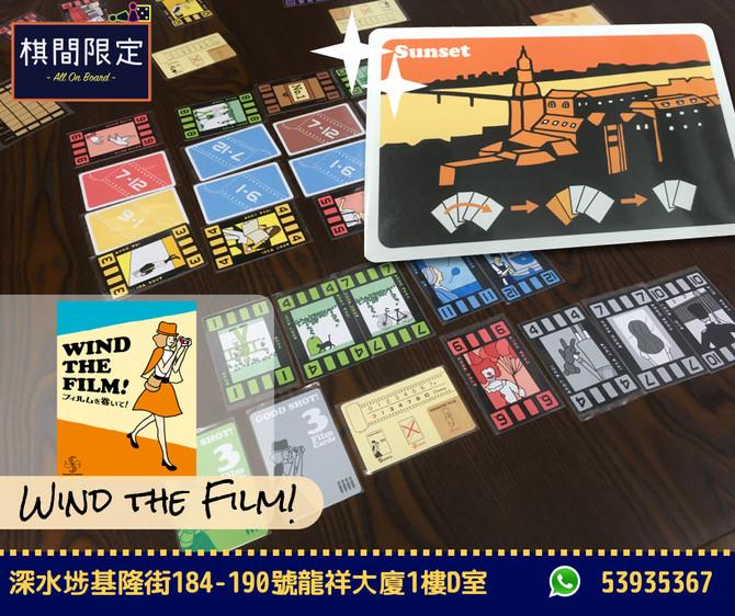 【桌遊活動過後】定期日本桌遊聚會 - Wind the Film!