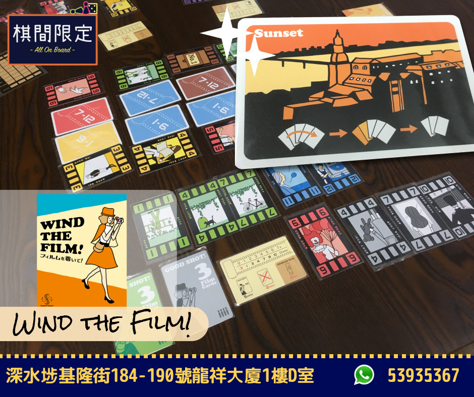 wind the film! Board Game