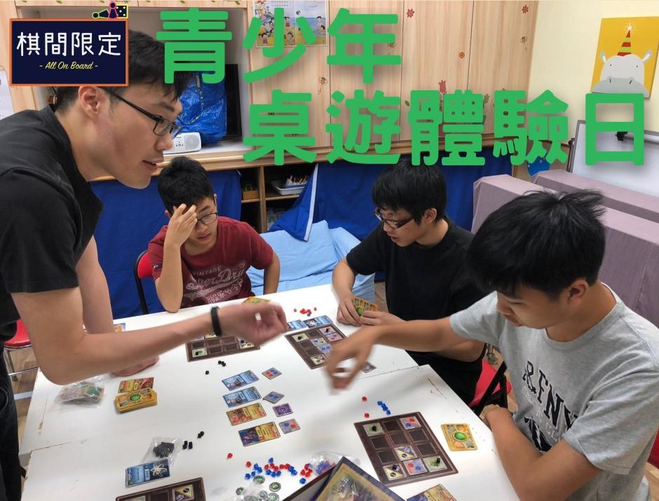 HK Boardgames