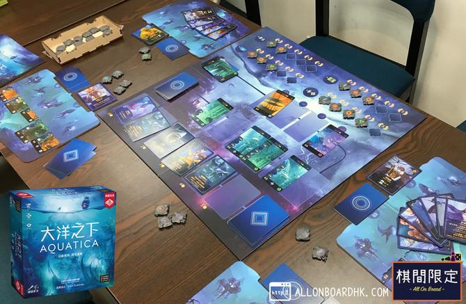 [桌遊介紹] 海底世界也有征服與收購 - 大洋之下Aquatica