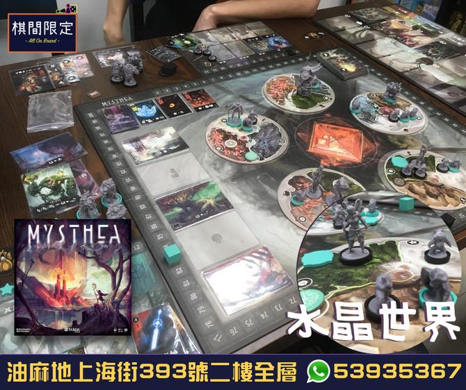 [桌遊試玩] Mysthea - 水晶世界: 密斯提雅