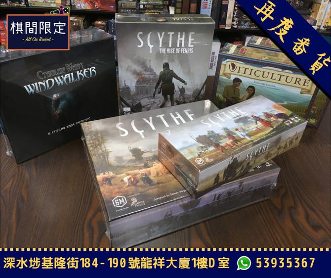 大量桌遊擴充現貨到臨香港深水埗桌遊店!
