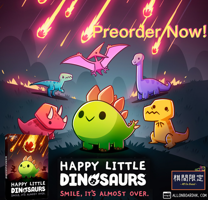 [Boardgame Preorder] 盡管世界末日也要笑著活下去 - Happy Little Dinosaur Accepting Preorder Now!