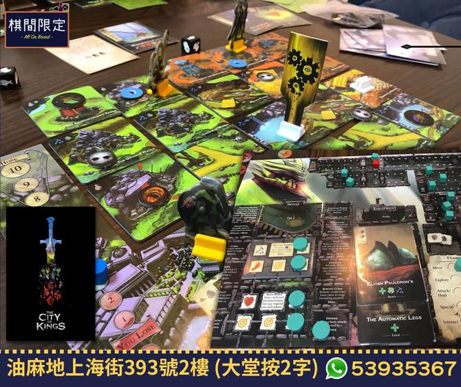 [桌遊介紹] 絕不放過敵人老巢的合作型RPG冒險 - The City Of King