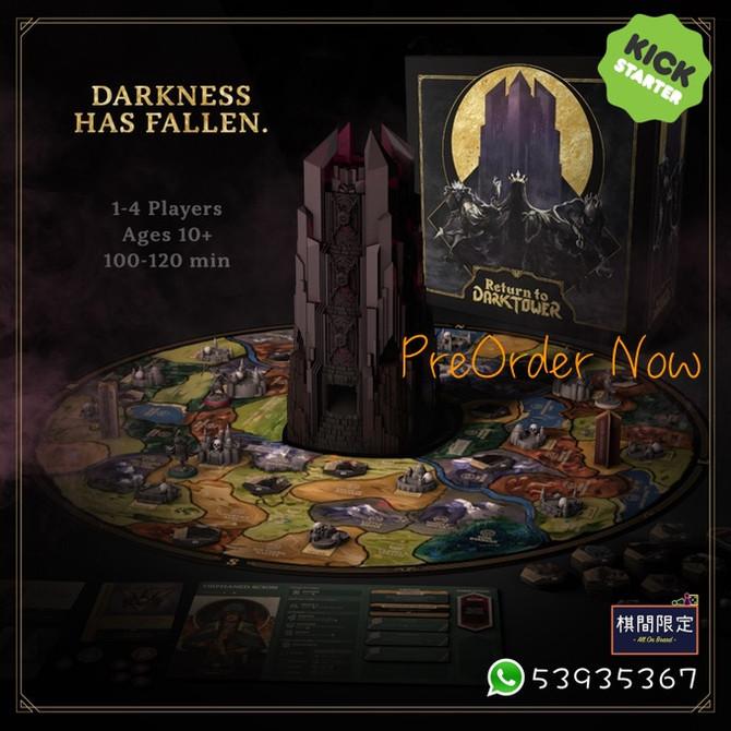 [桌遊預訂] Return To Dark Tower Kickstarter遊戲現接受預訂