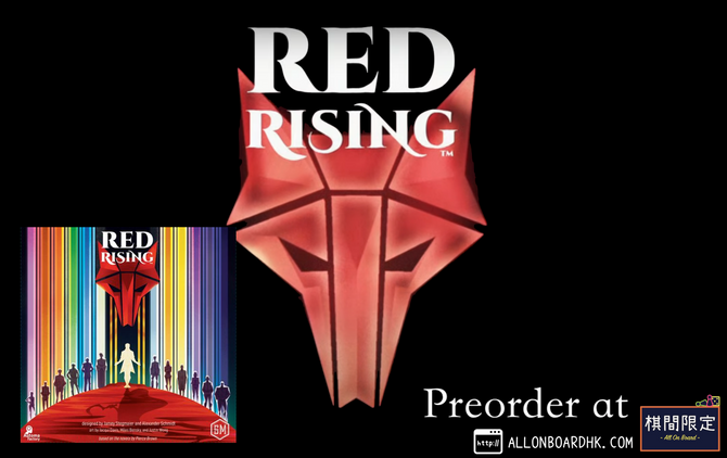 [Boardgame Preorder] Red Rising from Stonemaier Games
