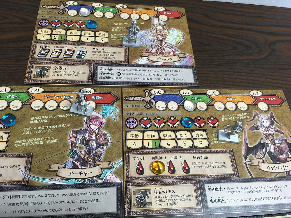 DoraSure Characters from Expansions