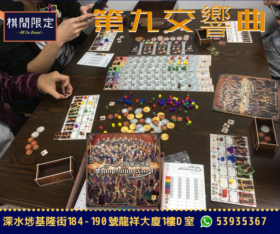 Boardgame HK Event