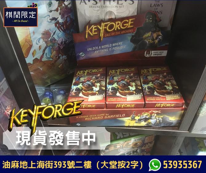 Keyforge現貨發售中 (中文名稱: 鍛鑰者)