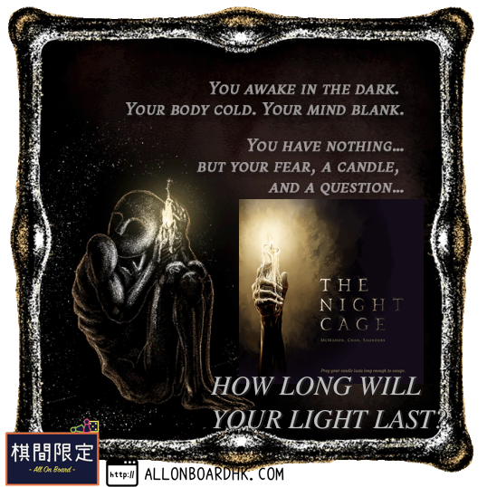 [Boardgame Preorder] The Night Cage accepting Pre Order