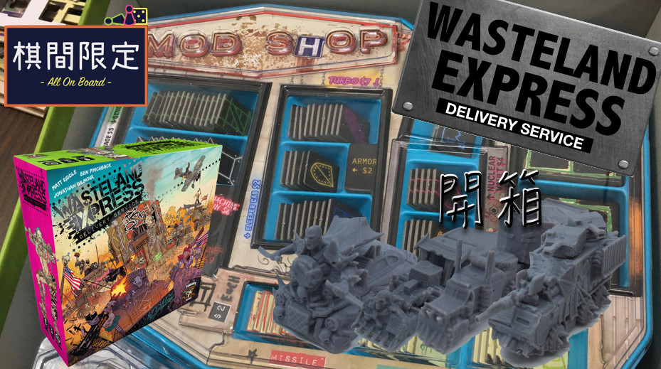 Wasteland-Express-Delivery-Service-Board-Game