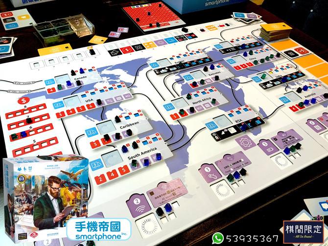 [桌遊介紹] 體驗當一回蘋果手機公司CEO的桌上遊戲 - Smartphone Inc.中文版(譯名: 手機帝國)