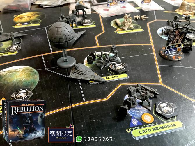 [桌遊介紹] 為1個國家指揮整場星際大戰的遊戲 - Star Wars: Rebeillion