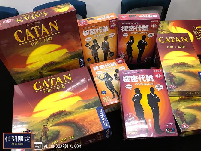 [桌遊到貨] 中文版卡坦島Catan到貨