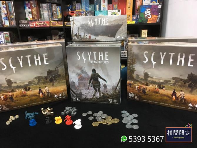 鐮刀戰爭系列擴充 Scythe: The Rise of Fenris 現貨登陸香港棋間限定桌上遊戲專門店