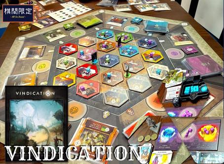 [桌遊介紹] 考你慳住用粒粒的重策區域控制遊戲 - VINDICATION