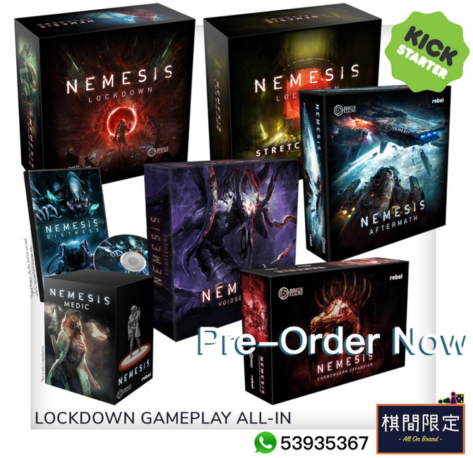 [Kickstarter團購] Nemesis Lockdown Kickstarter Last Minute Pre Order
