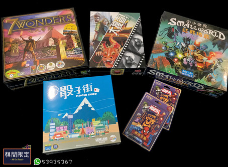 [桌遊到貨] 大搜查Unlock中文版-史詩冒險與Marvel無限手套版情書同時發售中