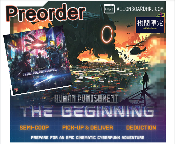 Human Punishment The Beginning Boardgame preorder
