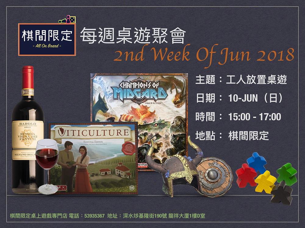 HK-boardgames-gathering