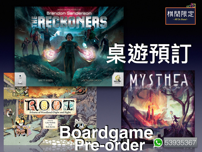 Kickstarter BoardGames Pre-Order | Root: A Game of Woodland Might and Right, The Reckoners, Mysthea