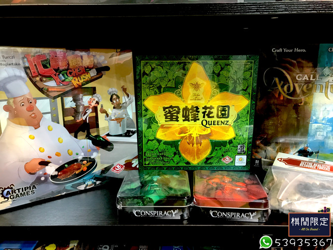 [桌遊到貨] Kitchen Rush, Queenz中文版桌遊現貨發售中