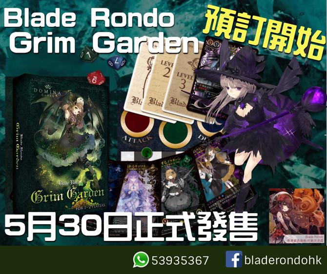 Blade Rondo Grim Garen 預訂開始 (ブレイドロンド グリムガーデン独立型拡張セット)