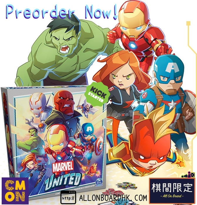 [KS Games Preorder] Marvel United by CMON is now accept for preorder