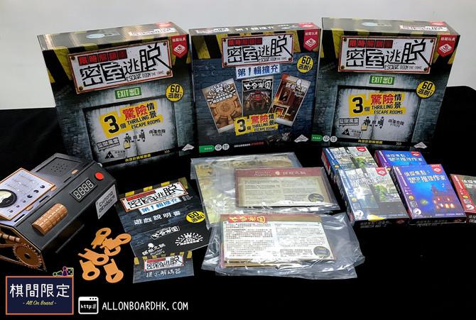[桌遊到貨] 中文版Escape Room:The Game第一輯連擴充+偵探焦點系列已經到貨!